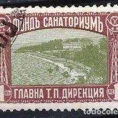 Sellos: BÚLGARIA - SELLO USADO . Lote 195087367