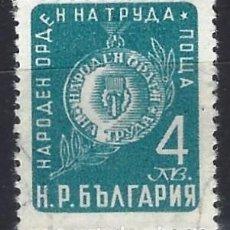 Sellos: BÚLGARIA - SELLO USADO. Lote 195087666