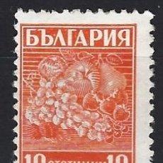 Sellos: BÚLGARIA - SELLO NUEVO CON FIJASELLOS *. Lote 195087795