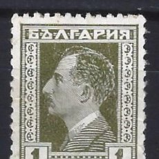 Sellos: BÚLGARIA - SELLO NUEVO **. Lote 195088157