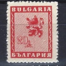 Sellos: BÚLGARIA - SELLO NUEVO **. Lote 195088246