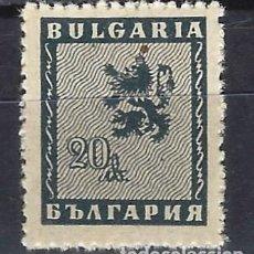 Sellos: BÚLGARIA - SELLO NUEVO **. Lote 195088268