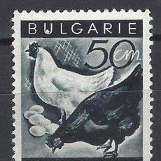 Sellos: BÚLGARIA - SELLO NUEVO **. Lote 195088297