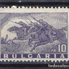 Sellos: BÚLGARIA - SELLO NUEVO **. Lote 195088332