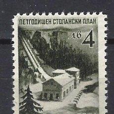 Sellos: BÚLGARIA - SELLO NUEVO **. Lote 195088411