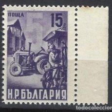Sellos: BÚLGARIA - SELLO NUEVO ** EN BORDE DE HOJA. Lote 195088536