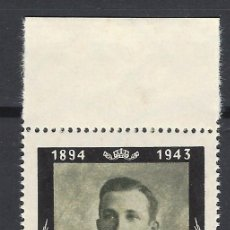 Sellos: BÚLGARIA - MUERTE DE BORIS III - SELLO NUEVO ** EN BORDE DE HOJA. Lote 195089040