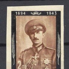 Sellos: BÚLGARIA - MUERTE DE BORIS III - SELLO NUEVO ** SIN DENTAR. Lote 195089146