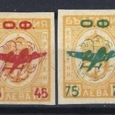 Sellos: BÚLGARIA 1945 - CORREO AÉREO, SOBREIMPRESOS Y SIN DENTAR - SERIE COMPLETA - NUEVOS **. Lote 195089341