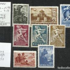 Sellos: 9336A-VARIAS SERIES COMPLETAS 19,25€BULGARIA MNH**1946/9 CON 2 SERIES AEREAS.MILITARIA MOTIVO GUERRA. Lote 197972732