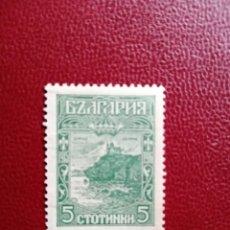 Sellos: BULGARIA -VALOR FACIAL 5 CTOTHNKH - AÑO 1918 - YV 0116 - CLAUSTRO DE SAN JUAN - OCHRIDA - NUEVO. Lote 198737765