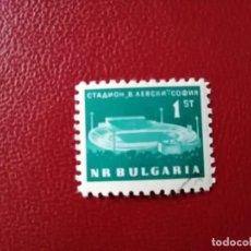 Sellos: BULGARIA - VALOR FACIAL 1 ST - AÑO 1962 - ESTADIO VASILI - YV 1170 - CON GOMA. Lote 198761360