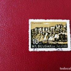 Sellos: BULGARIA - VALOR FACIAL 10 ST - PARA AVIÓN - CON MATASELLOS DE FAVOR. Lote 198762191