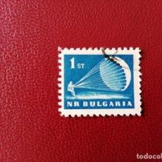 Sellos: BULGARIA - VALOR FACIAL 1 ST - PARACAIDISTA - CON MATASELLOS DE FAVOR. Lote 198762303