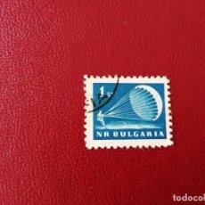 Sellos: BULGARIA - VALOR FACIAL 1 ST - PARACAIDISTA - CON GOMA Y CON MATASELLOS DE FAVOR. Lote 198762332