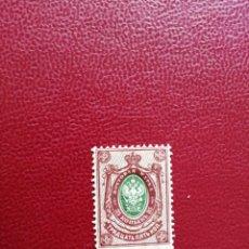 Sellos: BULGARIA - VALOR FACIAL 35 - CON GOMA . Lote 198762947