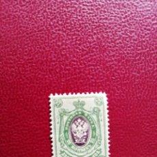 Sellos: BULGARIA - VALOR FACIAL 25 - CON GOMA. Lote 198763078