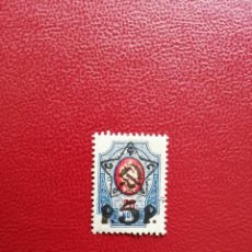 Sellos: BULGARIA - VALOR FACIAL SOBRECARGADO P. 5 P. - CON GOMA. Lote 198763605