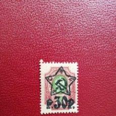 Sellos: BULGARIA - VALOR FACIAL SOBRECARGADO P. 30 P. - CON GOMA. Lote 198763683