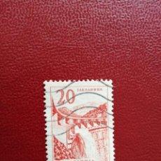 Sellos: BULGARIA - VALOR FACIAL 20 . Lote 198763965