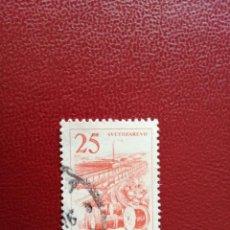Sellos: BULGARIA - VALOR FACIAL 25. Lote 198764027