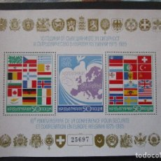 Sellos: SELLOS DE EUROPA BULGARIA 1985 BLOCK 150 Y 1981 BLOCK 117 -1978BLOCK 80**. Lote 199769001