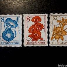 Sellos: BULGARIA. YVERT 3023/5 SERIE COMPLETA USADA. FLORA. FLORES.. Lote 200374970