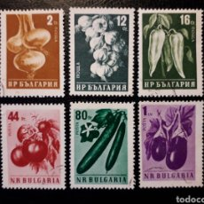 Timbres: BULGARIA. YVERT 937/42 SERIE COMPLETA USADA. FLORA. LEGUMBRES. PRODUCTOS AGRÍCOLAS.. Lote 200376057