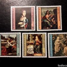 Sellos: BULGARIA. YVERT 2581/5. 1 SELLO CON MANCHA EN GOMA. SERIE CTA NUEVA *** PINTURAS, LEONARDO DA VINCI. Lote 200507045