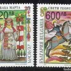 Sellos: BULGARIA, MNH, CUENTOS Y LEYENDAS, EUROPA CEPT 1997 (FOTOGRAFÍA REAL). Lote 202620512