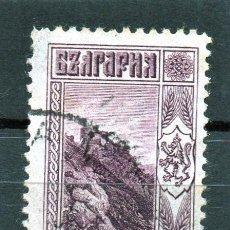Sellos: ++ SELLO DE BULGARIA USADO. Lote 202656542