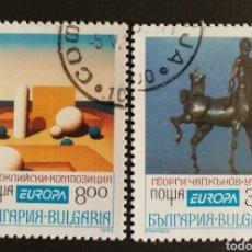 Sellos: BULGARIA, EUROPA CEPT 1993, ARTE CONTEMPORÁNEO, USADA (FOTOGRAFÍA REAL). Lote 203309581