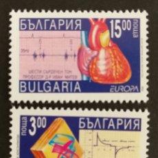 Sellos: BULGARIA, EUROPA Y LOS DESCUBRIMIENTOS 1994, MNG (FOTOGRAFÍA REAL). Lote 203327137