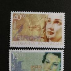 Sellos: BULGARIA, EUROPA CEPT 1996 MNH, MUJERES CÉLEBRES (FOTOGRAFÍA REAL). Lote 203386638