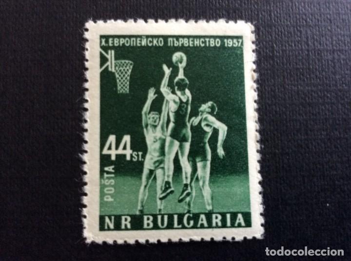 BULGARIA Nº YVERT 890*** AÑO 1957.DEPORTES, 10º CAMPEONATOS DE EUROPA DE BALONCESTO (Sellos - Extranjero - Europa - Bulgaria)