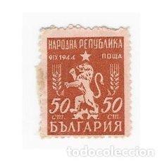Sellos: SELLO BULGARIA 50. Lote 203562420