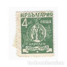 Sellos: SELLO BULGARIA 4. Lote 203562488