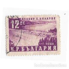 Sellos: SELLO BULGARIA 12. Lote 203562507