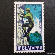 Sellos: BULGARIA Nº YVERT 2491** AÑO 1979. 50 ANIVERSARIO ALPINISMO BULGARO. SERIE CON CHARNELA. Lote 203724770