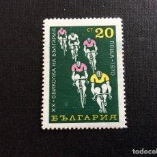 Sellos: BULGARIA Nº YVERT 1820*** AÑO 1970. DEPORTES, 20º VUELTA CICLISTA A BULGARIA.. Lote 203724963