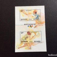 Sellos: BULGARIA Nº YVERT HB 166** AÑO 1990. TENIS. JUEGOS OLIMPICOS DE BARCELONA 1992. CON CHARNELA. Lote 203725090