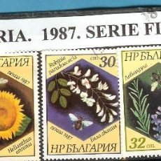 Sellos: LOTE DE SELLOS DE BULGARIA. 1987. SERIE FLORA. Lote 204204552