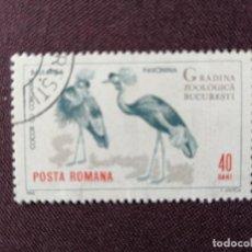 Sellos: RUMANIA - VALOR FACIAL 40 BANI - AÑO 1964 - ZOOLÓGICO BUCAREST - GRULLA, COCOR CU COROANÁ - CON GOMA. Lote 204481588