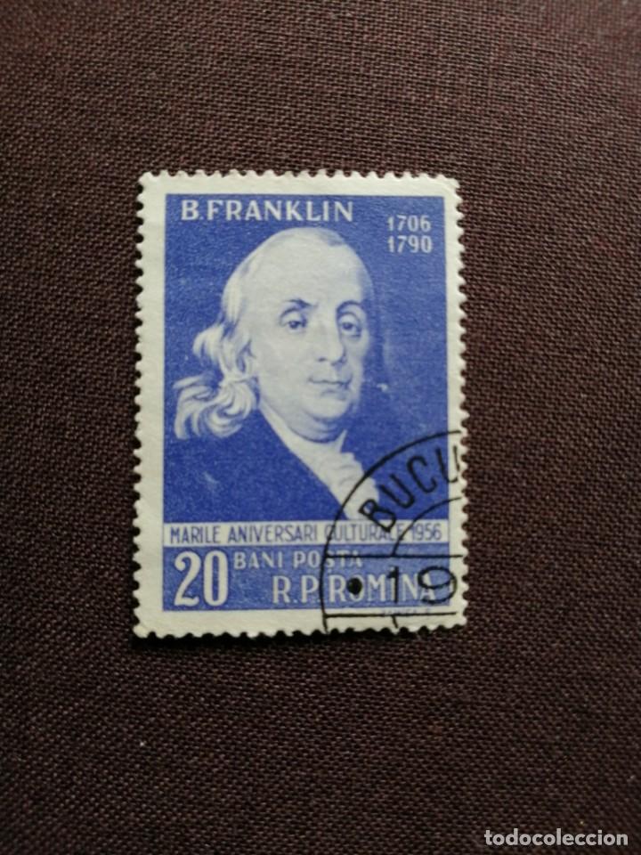 RUMANIA - VALOR FACIAL 20 BANI - AÑO 1956 - POLITICO: BENJAMIN FRANKLIN - CON GOMA (Sellos - Extranjero - Europa - Bulgaria)