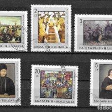 Sellos: BULGARIA,1967,PINTURA EUROPEA,YVERT 1563-1568,USADO. Lote 205042672