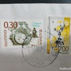 Sellos: LOTE SELLOS BULGARIA. Lote 205385190