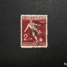 Sellos: /26.05/-BULGARIA-1931-2 L. Y&T 225 EN USADO/º/. Lote 205849975