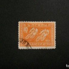Sellos: /26.05/-BULGARIA-1931-10 L. Y&T 228 EN USADO/º/. Lote 205850066
