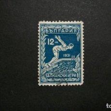 Sellos: /26.05/-BULGARIA-1931-1 L. Y&T 229 EN USADO/º/. Lote 205850167