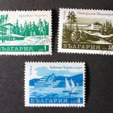 Sellos: 1970 BULGARIA VACACIONES. Lote 206480330